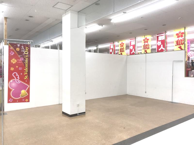 テナント募集中(10坪)