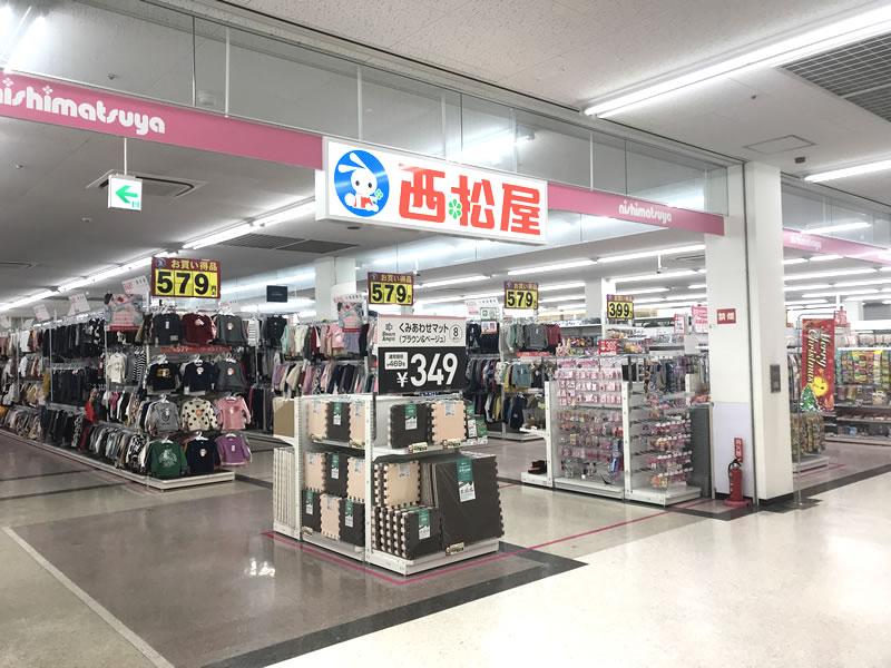 西松屋 志布志アピア店